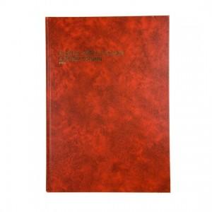 ACCOUNT BOOK HARD COVER A4 (3880) 4 MC 10870