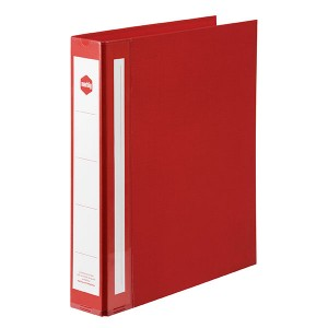PE BINDER DELUXE A4 2 RING 38mm RED