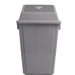 58L WASTE BIN SWING TOP I-183